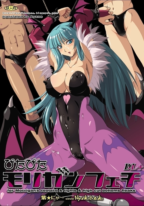 Pitapita Morrigan Fetish DL +