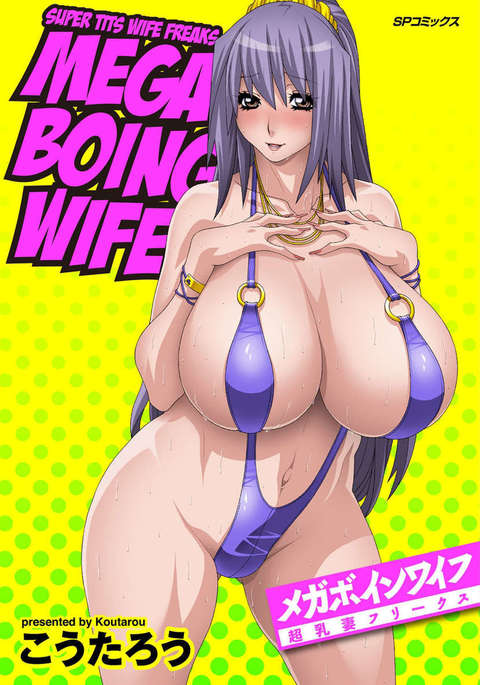 Mega Boing Wife ~Super Tits Wife Freaks~