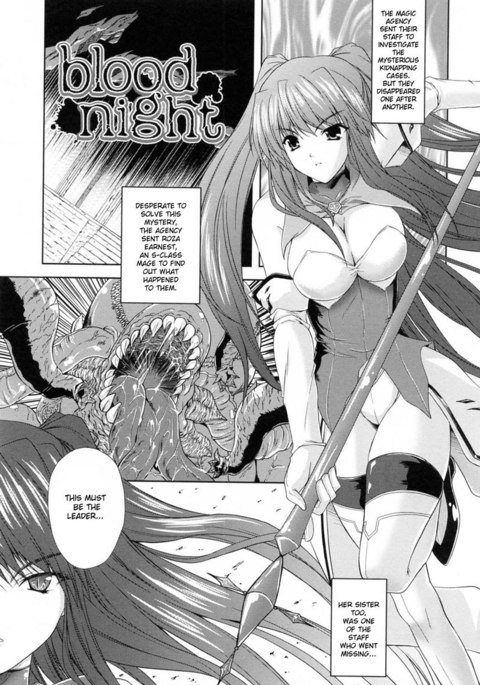 PRINCESS FORCE CH7