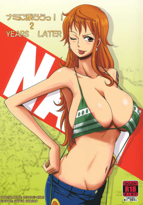 Nami ni Norou!! 2 YEARS LATER