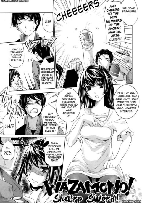 Honey Syrup Chapter 6