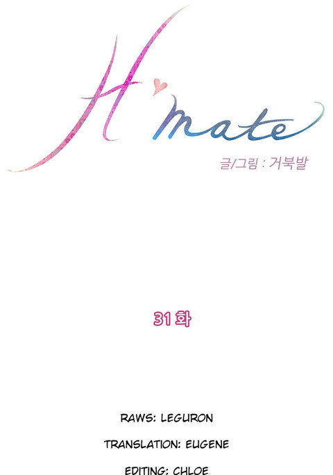 H-Mate - Chapters 31-42