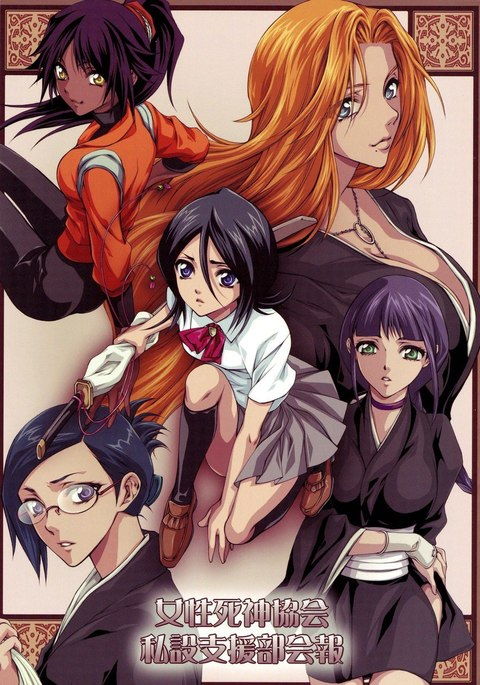 Shinigami Ladies