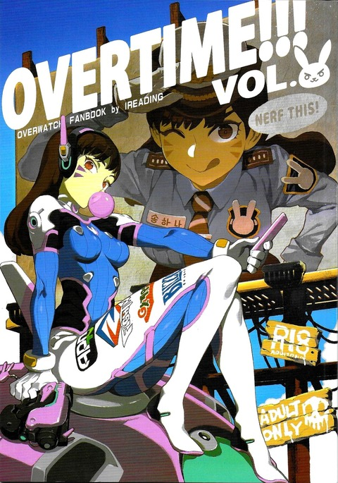 OVERTIME!! OVERWATCH FANBOOK VOL. 2