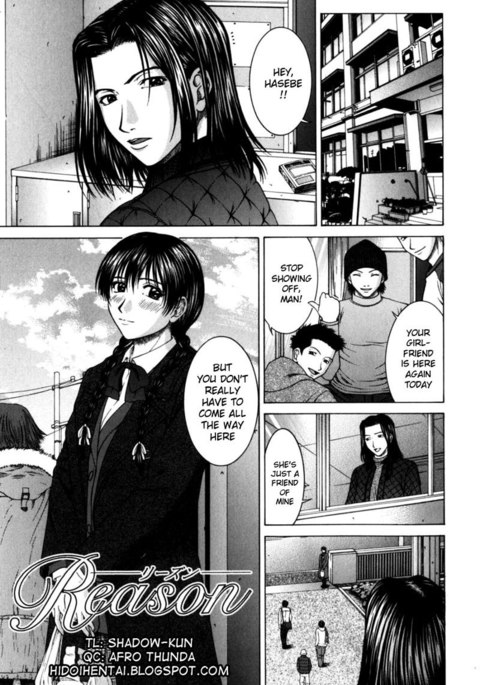 Incest Ver2 Chapter 3