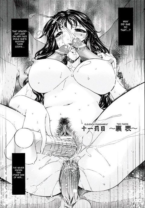 Sinful Mother Vol2 - CH15