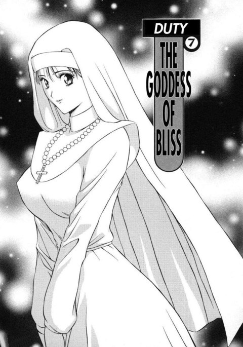 An Angels Duty7 - The Goddess Of Bliss