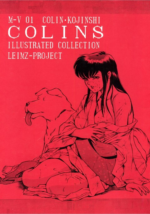 Colins Illustrated Collection