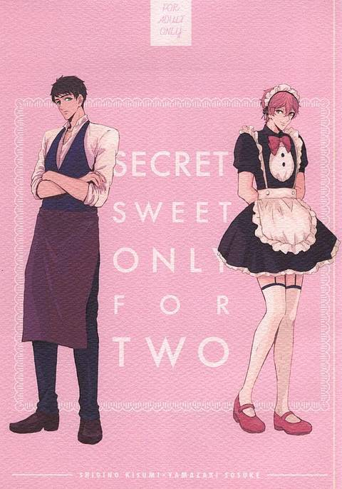 SECRET SWEET ONLY FOR TWO