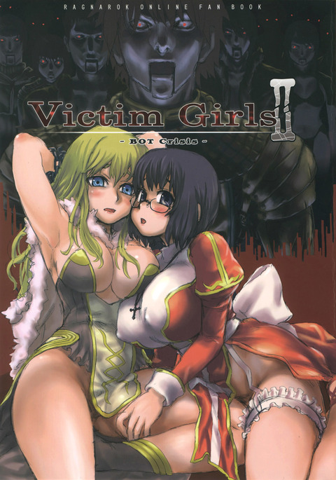 Victim Girls 2 - Bot Crisis-