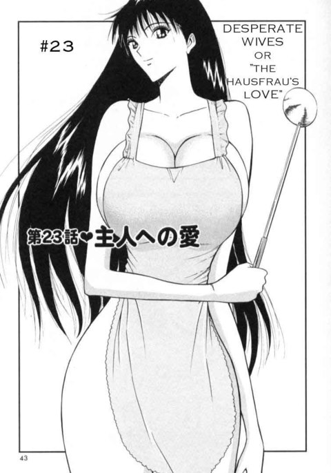 Pururun Seminar CH23 - Desperate Wives