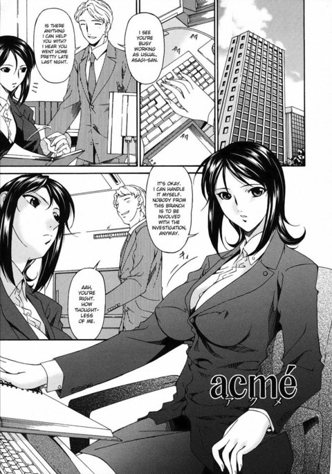 Sinful Mother Vol2 - CH22