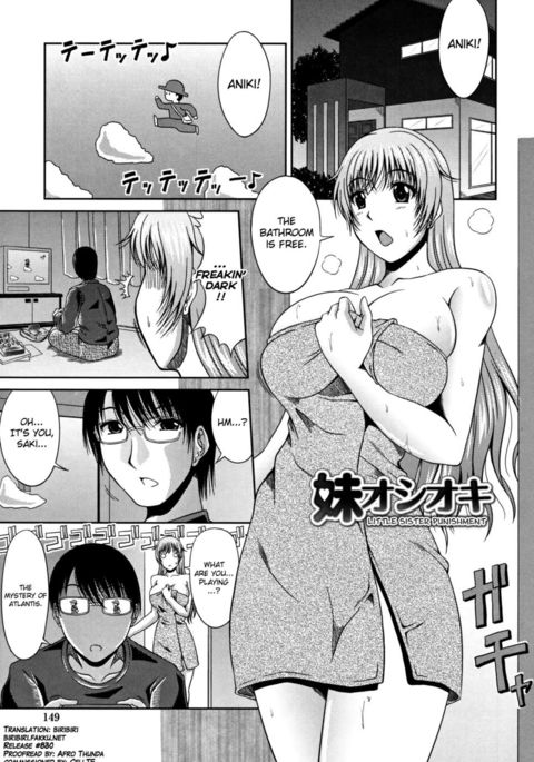 "Love Kachuu Chapter 9 ""Little Sister Punishment"""
