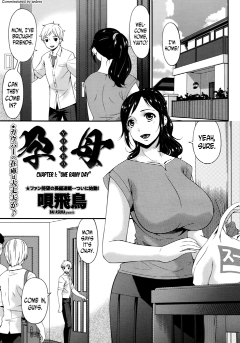 Youbo | Impregnated Mother ch.1