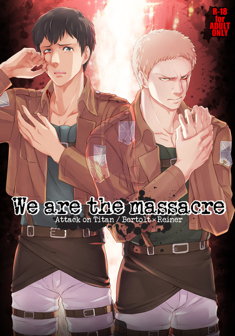 We are the Massacre