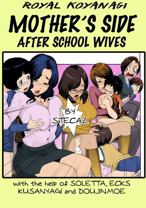 Mother's Side: After School Wives